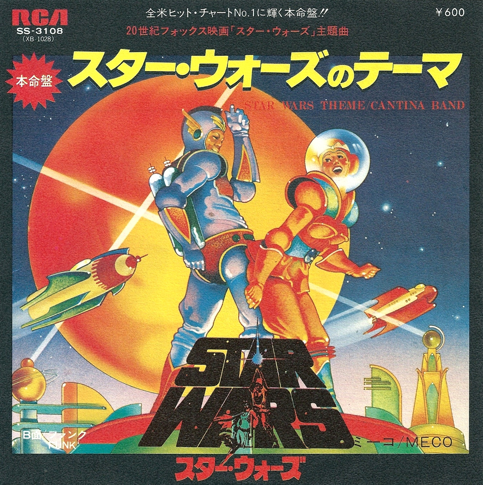 Meco Star Wars Title Theme Cult 45